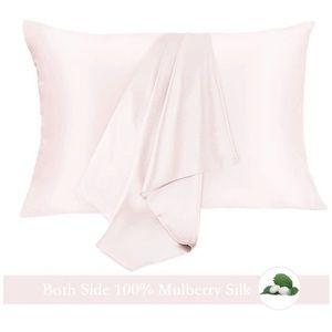 2 pack 100% silk Pillowcases NEW